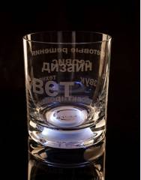 Whiskey Glas mit Licht